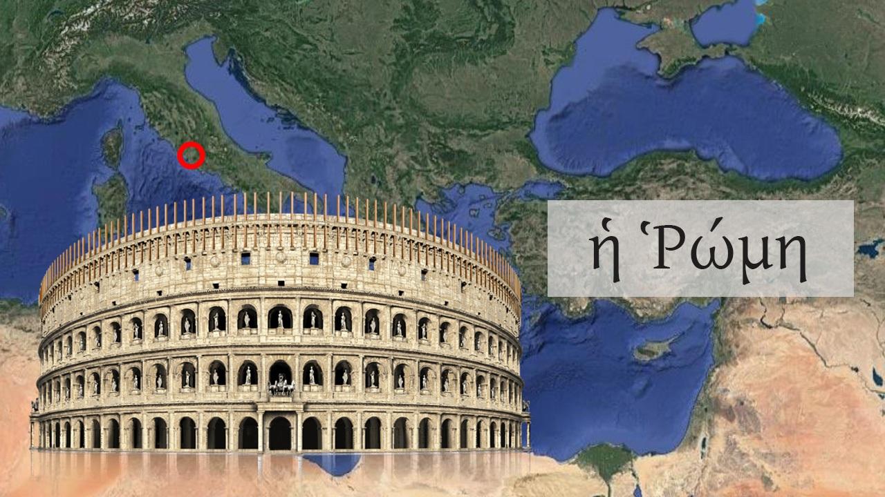 rome_new_web
