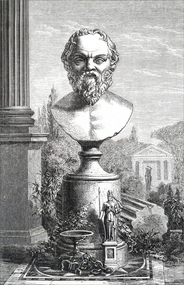 ὁ Σωκράτης ἔνδοξος φιλόσοφός ἐστιν.