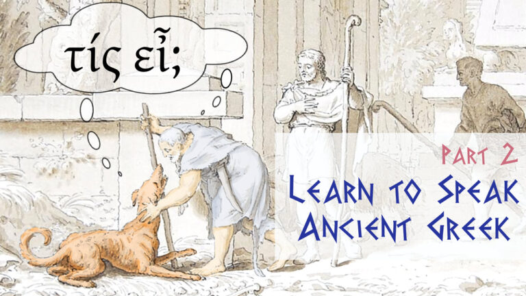 Who are You? τίς εἶ; (Spoken Ancient Greek, Lesson 2)