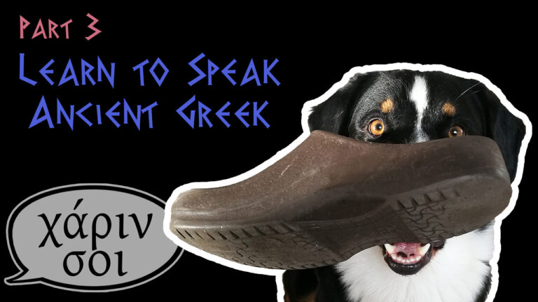 """How to Say """"Thank You!"""" in Ancient Greek (Spoken Ancient Greek, Lesson 3)"""