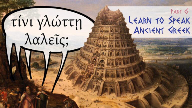 """What language do you speak?"" (Spoken Ancient Greek Lesson 6)"