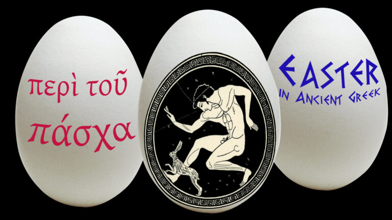 Easter in Ancient Greek
